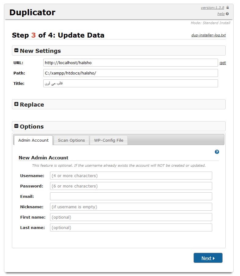 آموزش نصب بسته آسان نصب بر روی xampp